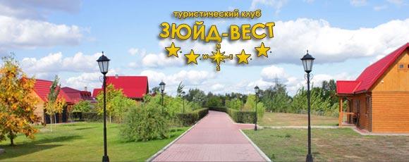 Как выбрать гостиницу в русском городе?