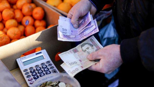 Инфляция в Украине побила все рекорды
