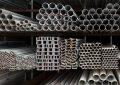Производство и продажа металлопроката в спб