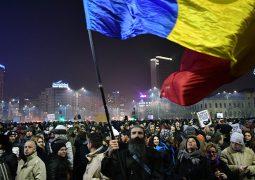Протесты в Румынии: люди хотят новых выборов и против поправок в правосудии