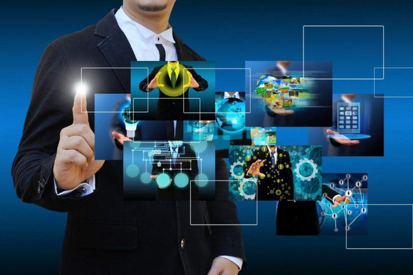 Интеграция бизнеса с IT технологиями