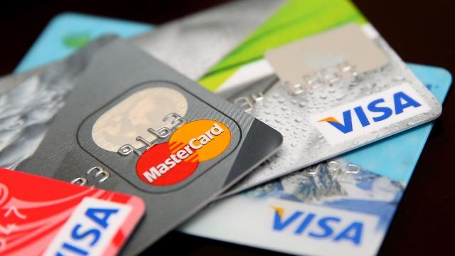 Банковские карточки для расчетов