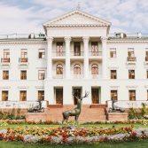 Отдых в Подмосковье. Парк — Отель «Морозовка»