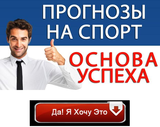 Букмекерська контора 1XBETCOM Ставки на спорт онлайн