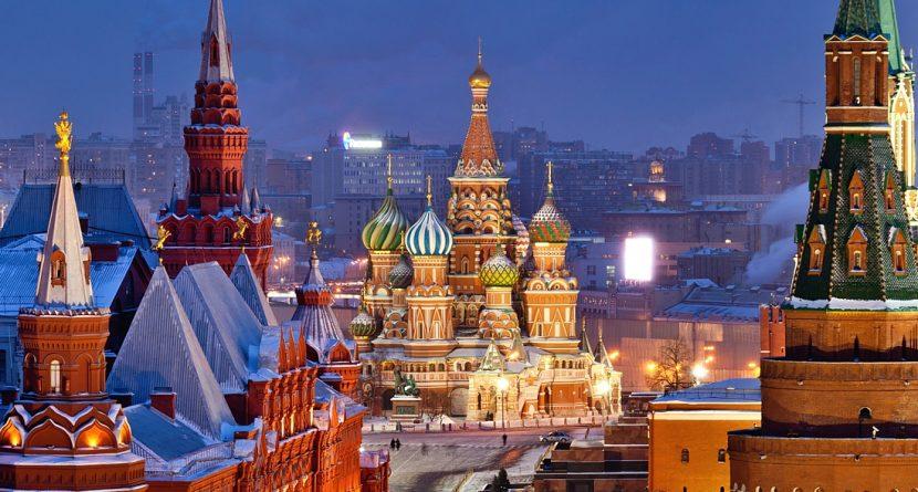 Планы по развитию России в этом году