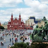 Красная площадь в прошлом и сейчас