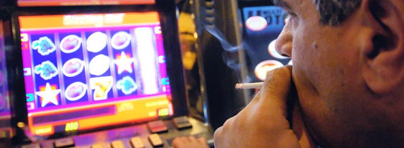 Сфера азартных развлечений