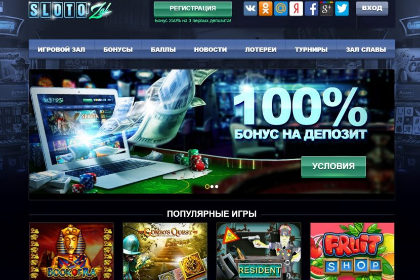 Казино Slotozal — азартное вдохновение в режиме онлайн