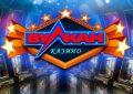 Интересная игра в казино-онлайн Вулканы