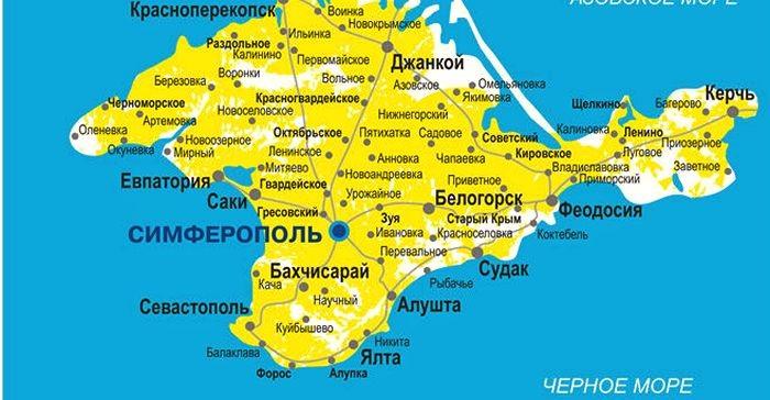 В поисках лучшего места на Крымском полуострове