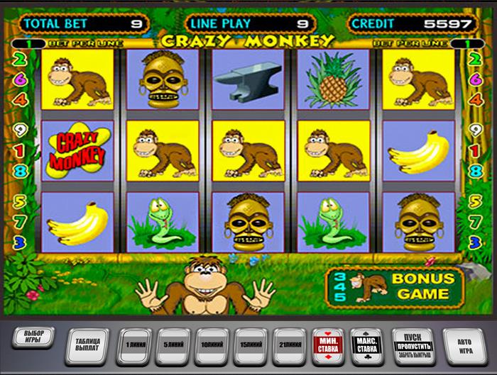 Пограть в игровые автоматы игровые автоматы победа нижневартовск