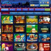 Играть на реальные деньги в казино Вулкан – легко и интересно