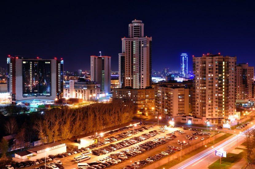 Торговые центры и недвижимость в Екатеринбурге