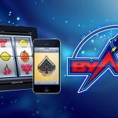 Лучшие игровые автоматы для азартных геймеров! Казино Вулкан