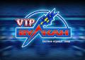 Преимущества официального казино онлайн Вулкан