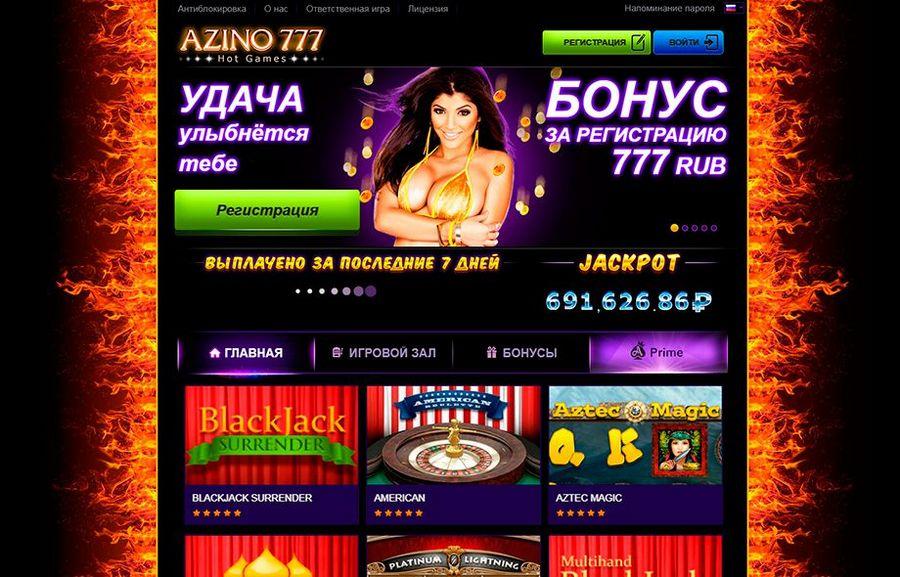 http www azino 777win ru