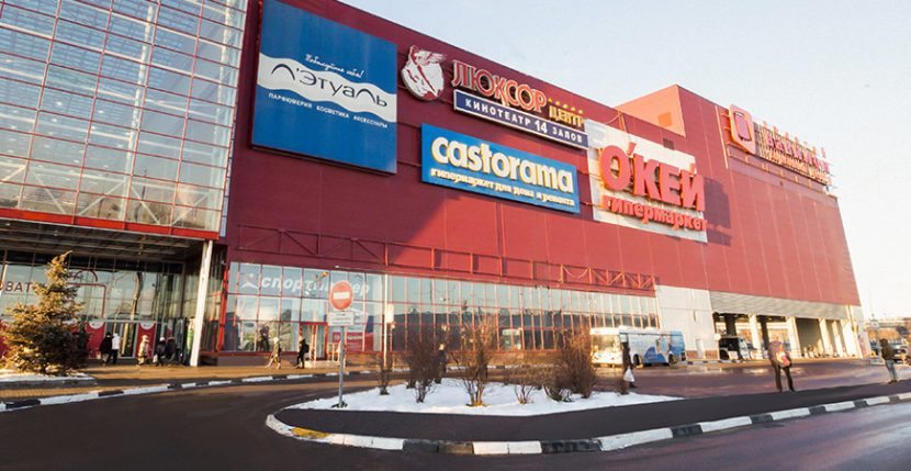 Москва – город развлечений и шопинга