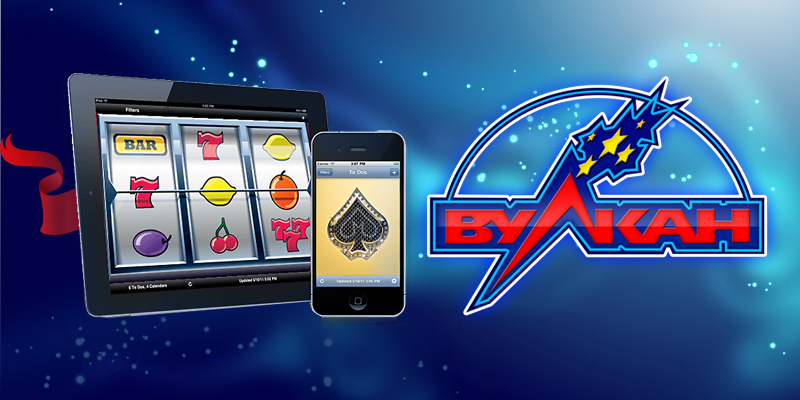 Игровые аппараты Вулкан – это любимые азартные игры