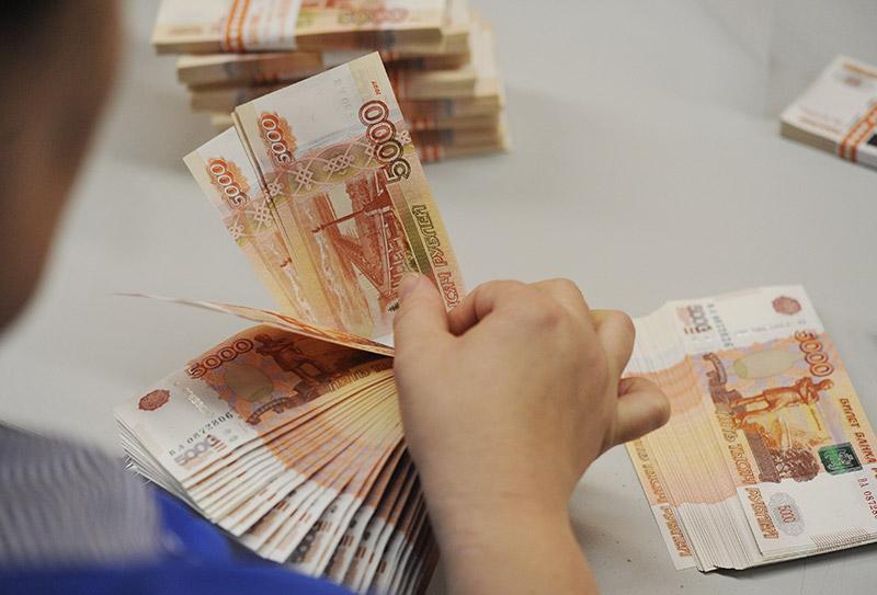 Где можно быстро и выгодно взять деньги?
