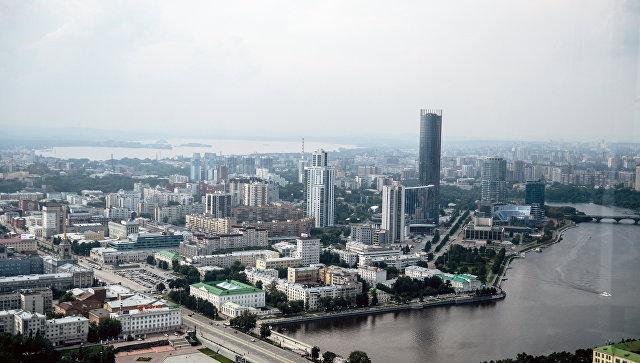 Покупка квартир в Екатеринбурге