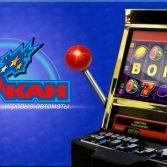 Казино Вулкан — играть онлайн через интернет