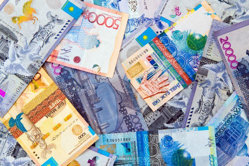 Микрокредитные организации в Алматы