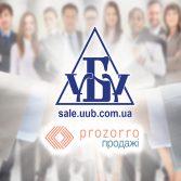 Онлайн-аукционы и тендеры на Прозорро