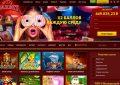 Игровые автоматы Вулкан бесплатно на сайте онлайн казино 777
