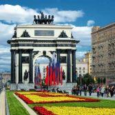 Туристическая столица РФ. Экскурсии в Москве