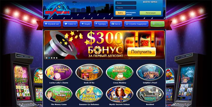 Игровые онлайн автоматы на деньги для всех