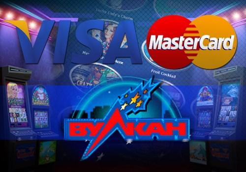 Сыграть в игровые автоматы онлайн на реальные деньги в Вулкан клубе