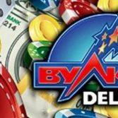 Вулкан Делюкс – казино с лучшими игровыми автоматами
