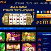 Коротко о онлайн казино Корона зеркало