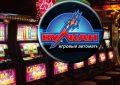 Блокировка не страшна: зеркало официального сайта онлайн казино Вулкан