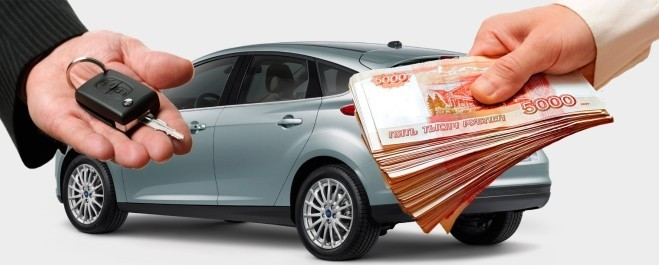 Скупка автомобиля с выездом специалиста в Москве и области