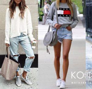 Модная и стильная одежда. Покупка свитшота