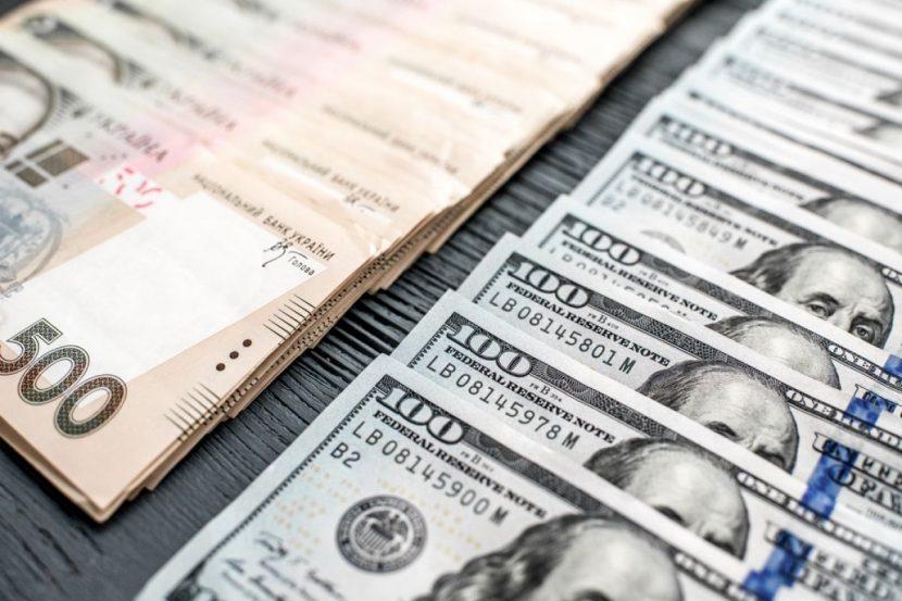 Як вигідно поміняти валюту у Львові?