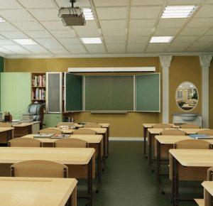 Помощь ученикам - ГДЗ и решебники