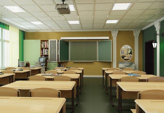 Помощь ученикам — ГДЗ и решебники