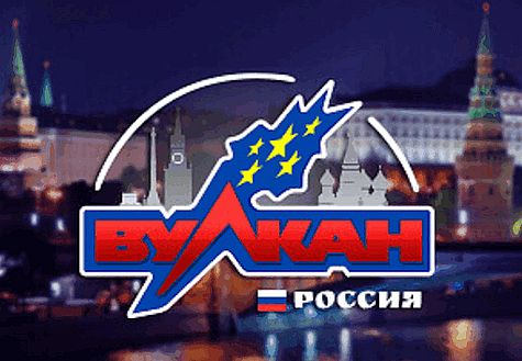 ВУЛКАН РОССИЯ (VULKAN RUSSIA) – ЛИЦЕНЗИРОВАННЫЕ ИГРОВЫЕ АВТОМАТЫ