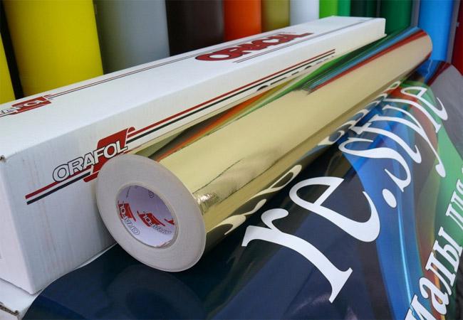 Печать наклеек и этикеток любых форматов быстро качественно