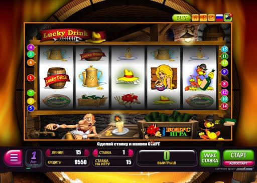 Играть на реальные деньги. Развлекательный автомат Lucky Drink