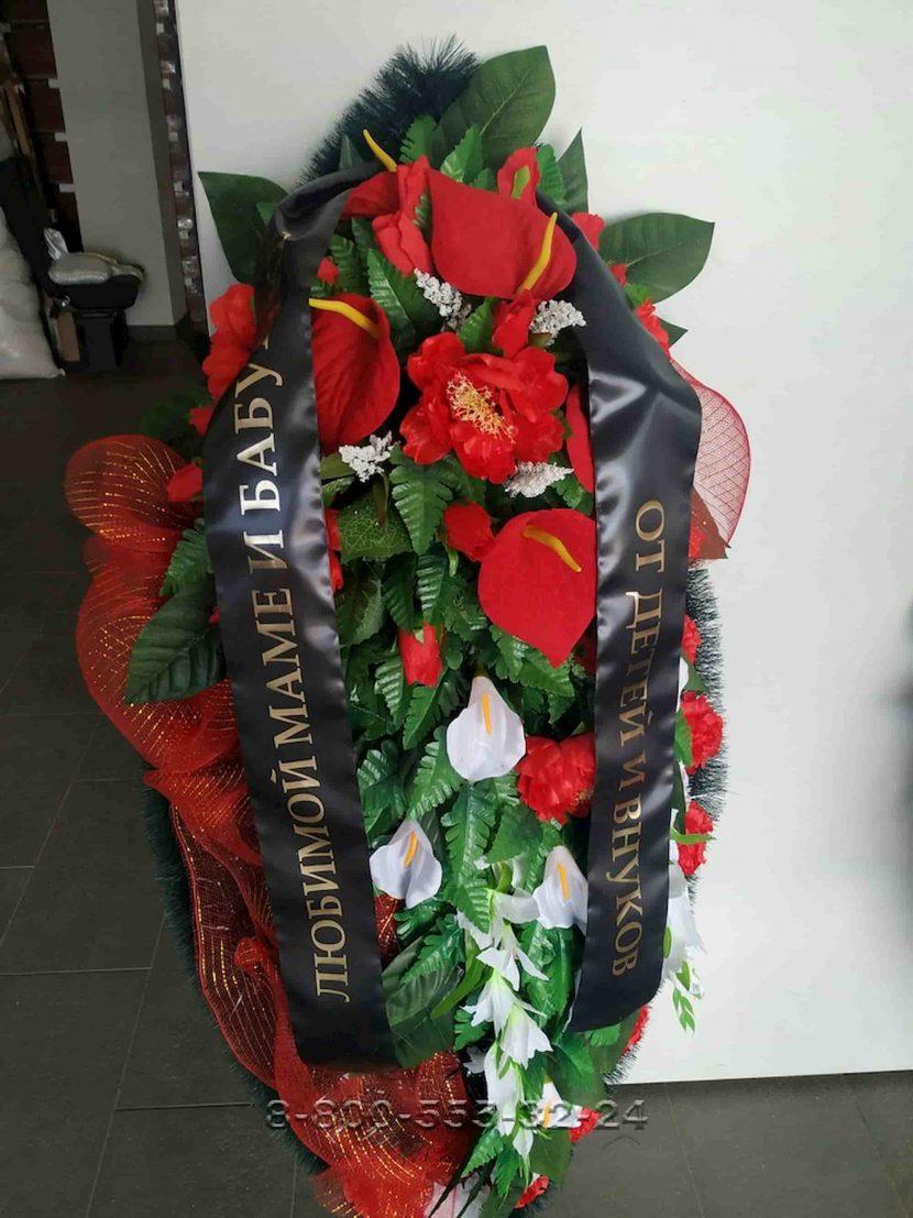 Атрибуты похорон. Венок из искусственных цветов