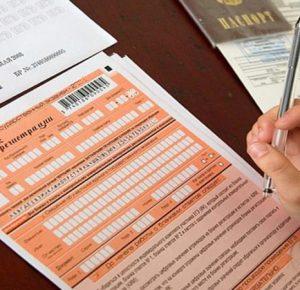 Влияние курсов ЕГЭ на итоговую подготовку к экзамену по русскому языку