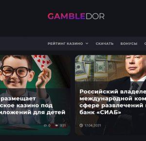 Лучшие обзоры казино и актуальные новости гэмблинга