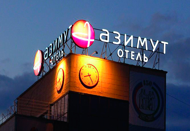 Рекламная продукция нового образца: объемные буквы, световые короба и лайтбокс