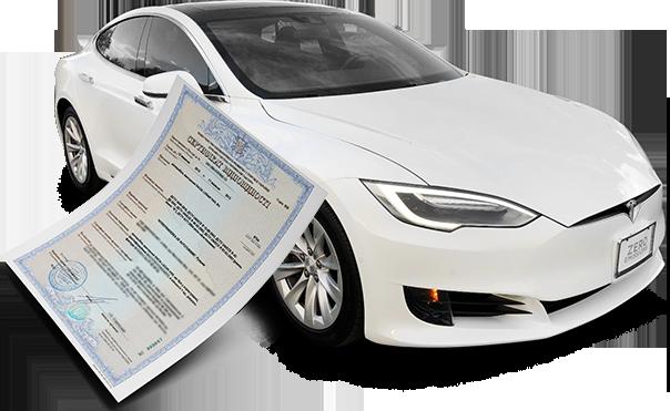 Сколько стоит сертификация авто из Европы и Америки?