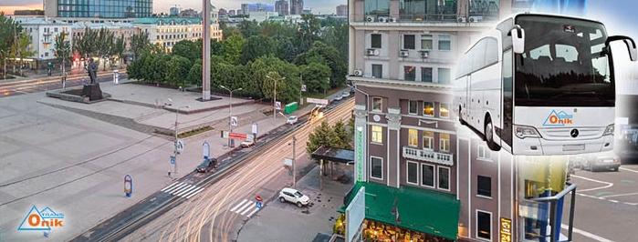 Автобус Донецк – Украина: преимущества маршрута