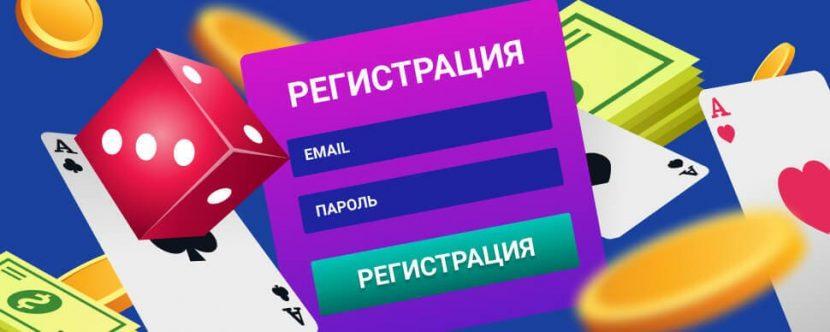 Лучшие бонусы и промо-акции для азартных игр в Интернете в 2021 от goldfishka.ru.net