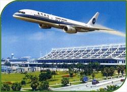 Аэропорт в Хабаровске будет реконструирован